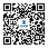 海文考研微信服务号