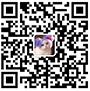 海文考研微信客服
