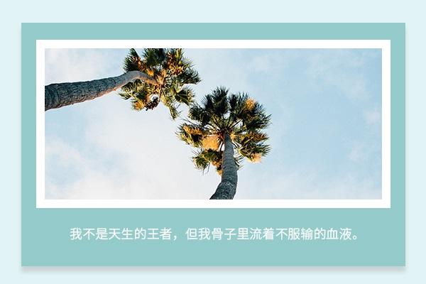 华中科技大学材料与化工硕士考研:<a href='http://www.kaoyantexun.com' target='_blank'><u>考研初试</u></a>和复试该如何准备?