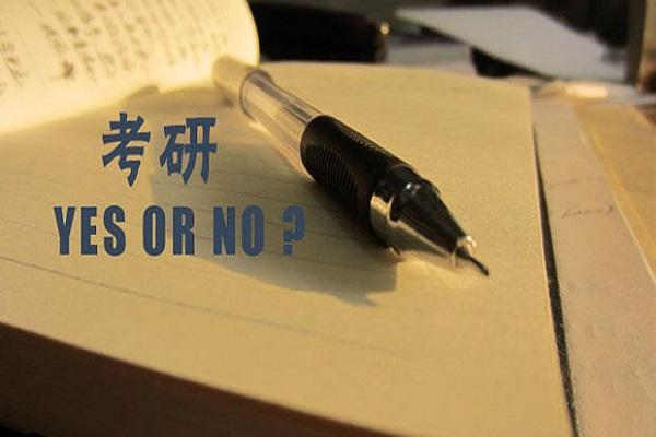 厦门大学资产评估考研:<a href='http://www.kaoyantexun.com' target='_blank'><u>考研初试</u></a>和复试该如何准备?