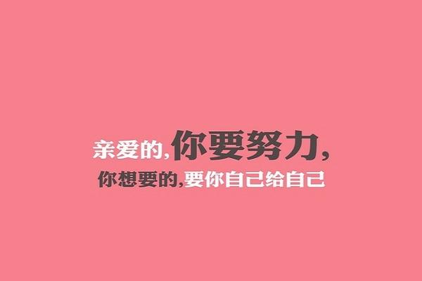 北京航空航天大学法律硕士考研:初试和复试该如何准备?