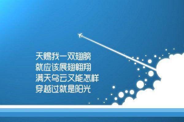 重庆大学翻译硕士考研:<a href='http://www.kaoyantexun.com' target='_blank'><u>考研初试</u></a>和复试该如何准备?