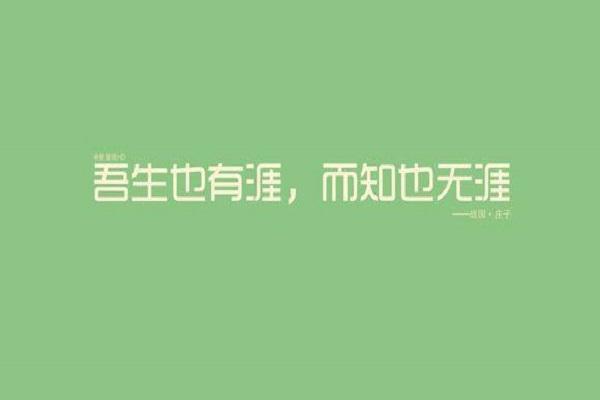 同济大学交通运输工程考研:<a href='http://www.kaoyantexun.com' target='_blank'><u>考研初试</u></a>和复试该如何准备?